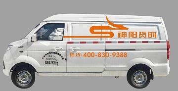 電動貨車面包車型圖